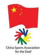 中国聋人体育协会