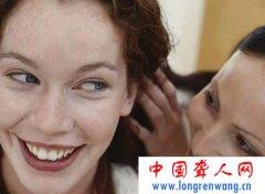 叩齿练习可以预防耳鸣