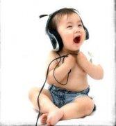 听力刺激可让宝宝更加健康