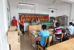 上海皮皮狗羊绒志愿者慰问市聋哑学校学生