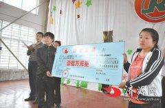 济源市慈善总会为市特殊教育学校捐赠10万元