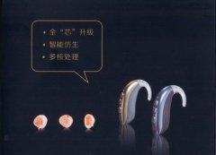 """E心为您定制 欧仕达""""钻石""""系列全新升级"""
