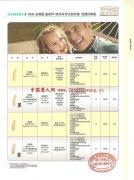 西门子助听器XCEL至尊版逸动501耳背式助听器价格表